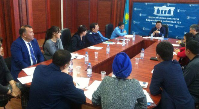 10 ноября 2017 года в Карасайском районном суде г. Алматы прошел круглый стол