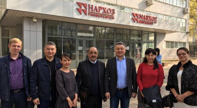 В городе Алматы 02.11.2017 г. стартуют курсы по программе «Общий курс медиации»