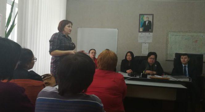 в городе Караганде состоялась встреча с ТОО «Алем Газ»