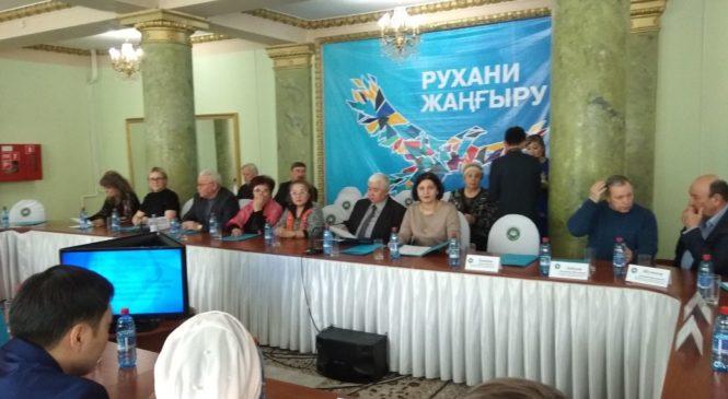 В городе Усть-Каменогорск прошел круглый стол