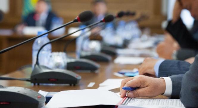 В Министерстве труда и социальной защиты населения Республики Казахстан состоялось заседание