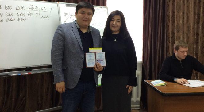 23 февраля состоялся выпуск профессиональных медиаторов г.Астана