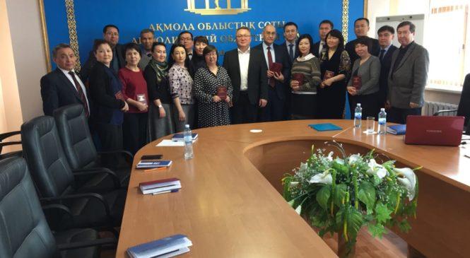 Семинар-тренинг для Судей областного и районных судов Акмолинской области