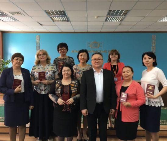 Семинар-тренинг по программе «Общий курс медиации» для судей Атырауской области