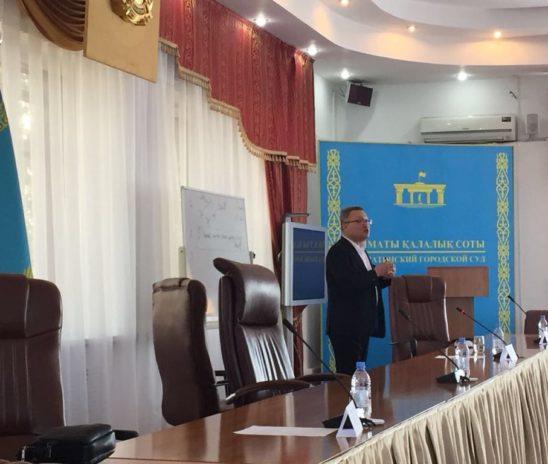 Семинар-тренинг по программе «Общий курс медиации» для судей города Алматы