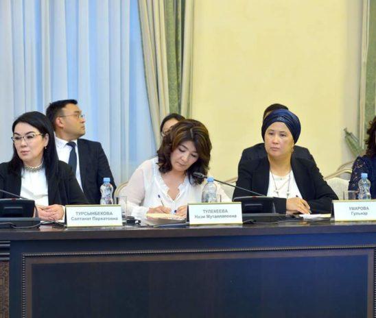 Международный «круглый стол» на тему: «Семейный суд в системе современного правосудия»