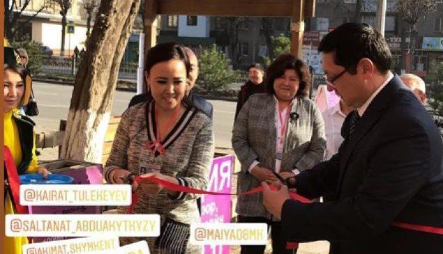 Официальное открытие Единого центра услуг  РОО «Центр развития медиации» г.Шымкент