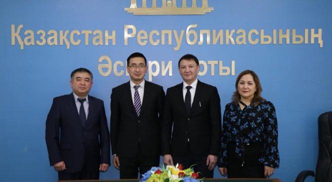 Подписание меморандума г.Астана