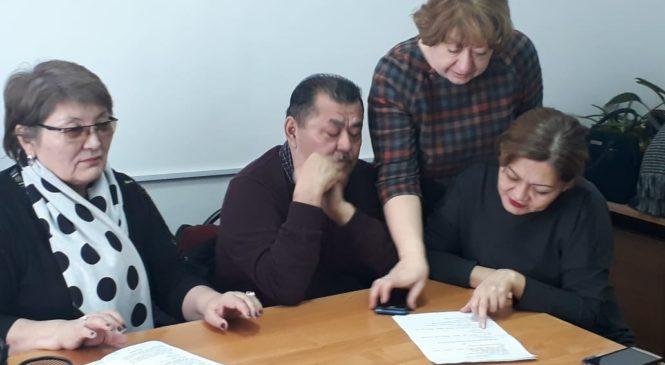 Региональный конкурс профессионального мастерства г.Кокшетау