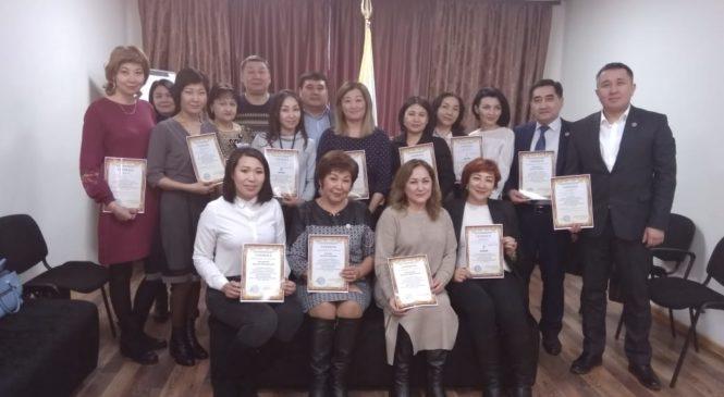 Региональный конкурс профессионального мастерства г.Астана