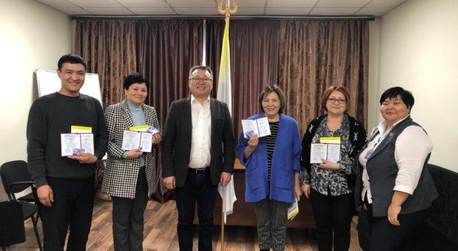 15 марта 2019 года вручение сертификатов по программе «Общий курс медиации» город Астана