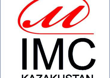 18-22 августа 2020 НЕДЕЛЯ IMC в Каскелене
