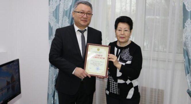 О награждении «Почетной грамотой» Тулекеева Кайрата Даркебаевича